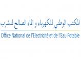 Office National de l'Electricité et de l'Eau Potable (ONEE)