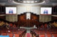 House of Representatives Regrets Instrumentalization of European Parliament by Some MEPs (Press rele