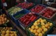 Mercados: Abastecimiento normal durante el Ramadán (Comisión interministerial)