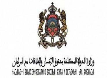 المغرب يقدم تقريره الأولي المتعلق بإعمال الاتفاقية الدولية لحماية جميع الأشخاص من الاختفاء القسري