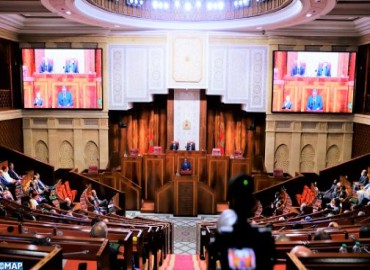 Akhannouch presenta los contornos del programa de gobierno ante las dos Cámaras del Parlamento