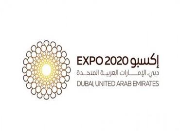 المغرب يشارك في الاجتماع النهائي للمشاركين الدوليين في المعرض العالمي