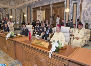Mecca: Arab Extraordinary Summit Opens in the Presence of HRH Prince Moulay Rachid, who Represents HM the King