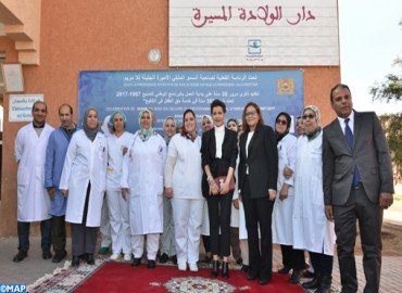HRH Princess Lalla Meryem Chairs in Marrakech Kids' Vaccination Operation, Ceremony to Present Results of 30 Years of Action in Serving Children Vaccination Right