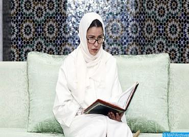 SAR la Princesse Lalla Meryem préside une veillée religieuse en commémoration du 18e anniversaire du décès de feu SM Hassan II