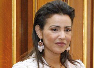 Su Alteza Real la Princesa Lalla Meryem