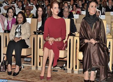 صاحبة السمو الملكي الأميرة للا سلمى تشارك بالدوحة في أشغال مؤتمر القمة العالمي للابتكار في الرعاية الصحية