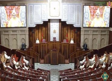 SM el Rey dirige un discurso al Parlamento con motivo de la apertura de la 1ª sesión del 1° año legi