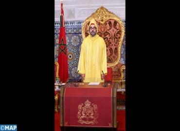SM el Rey dirige un discurso al parlamento con motivo de la apertura de la primera sesión del 5° año