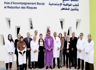 SM le Roi inaugure un Centre d'addictologie au quartier Sidi Moumen à Casablanca