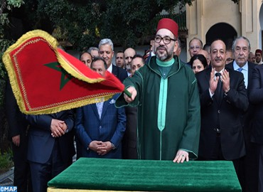 Fez Old Medina Revamp: Unwavering Will by HM the King to Preserve Ancient City