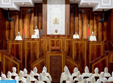 SM el Rey pronuncia un Discurso en la apertura de la primera sesión del segundo año legislativo de la décima legislatura