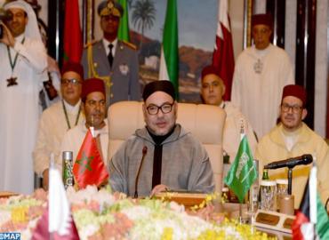 SM le Roi prononce un Discours devant le sommet Maroc-Pays du Golfe à Ryad