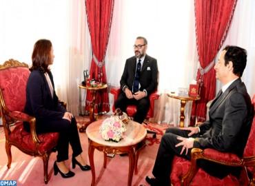 SM el Rey recibe a la nueva presidenta del directorio del Fondo Hassan II para el desarrollo económico y social