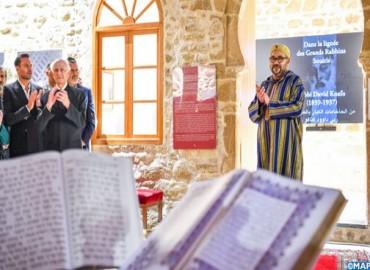 Médina d'Essaouira : SM le Roi, Amir Al-Mouminine, visite «Bayt Dakira», un espace spirituel et patrimonial de préservation et de valorisation de la mémoire judéo-marocaine