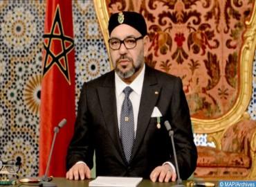 جلالة الملك يصدر عفوه السامي على 300 شخصا بمناسبة عيد المولد النبوي الشريف