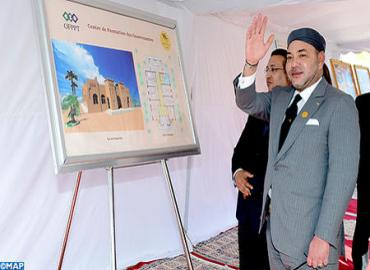 HM The King Lays Foundation Stone Of Center For Women's Training ...