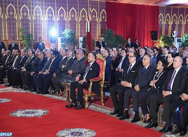 HM The King Chairs Launch Of MAD 18-Bln Urban Projects In Rabat