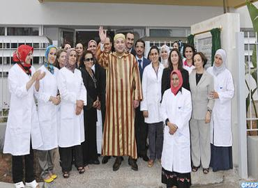 SM le Roi inaugure un Centre de jour de géronto-psychiatrie à l'hôpital Ar-Razi de Salé