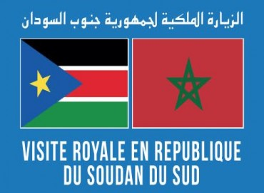 Full Text of Joint Statement Following HM the King's Official Visit to South Sudan