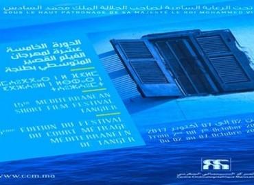 Le ministre de la Culture et de la Communication inaugure la 15ème édition du Festival du CMM de Tanger
