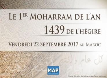 Le 1er Moharram de la nouvelle année de l'Hégire 1439 correspondra au vendredi 22 septembre