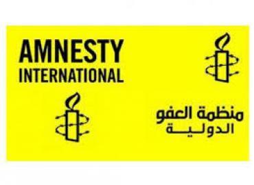 المغرب يتبنى موقفا إيجابيا تجاه الآليات الدولية لحقوق الإنسان