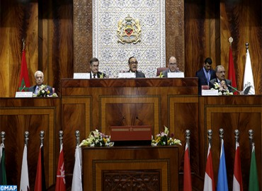 24th Arab Inter-Parliamentary Union Conference Kicks off in Rabat