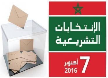 الانتخابات التشريعية ل 7 اكتوبر 2016