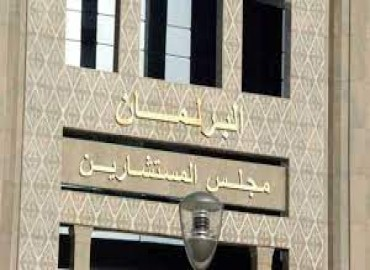 Adoption en commission de la proposition de loi sur la liquidation du régime de retraite des Conseil