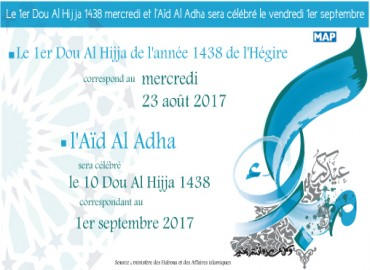 Morocco to Celebrate Eid Al-Adha on September 1st