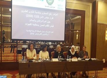 Conférence de haut niveau à Amman sur les femmes, la sécurité et la paix, avec la participation du Maroc