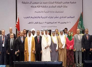Ouverture à Manama de la 11è session du congrès des ministres arabes de l'éducation avec la participation du Maroc