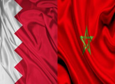 Bahrain Reiterates Support for Morocco's Legitimate Rights over Southern Provinces