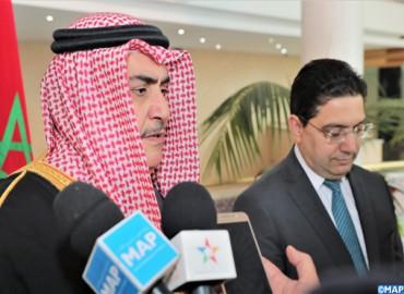 Le Bahreïn apprécie hautement le rôle historique du Maroc dans la préservation de la paix et de la stabilité en Afrique