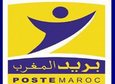 Correos: Marruecos certificado por las normas de seguridad postal de la UPU