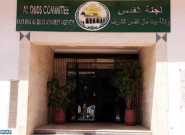 Bayt Mal Al-Quds Agency, Al-Quds University Ink Scholarships Agreement