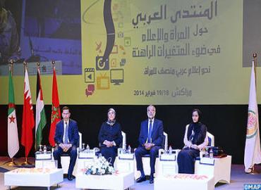Ouverture du Forum arabe sur la femme et les médias