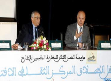 Lancement à Rabat du centre culturel virtuel