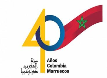 Elaboración de un logo conmemorativo de los 40 años del establecimiento de las relaciones diplomáticas entre Marruecos y Colombia