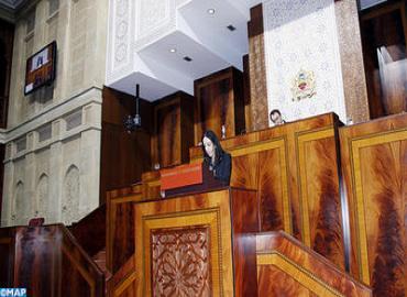La Chambre des Représentants adopte à l'unanimité le protocole de pêche Maroc-UE