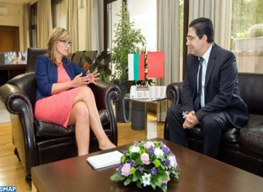 بلغاريا تقدر جهود المغرب  الجدية  لإيجاد حل مستدام لقضية الصحراء المغربية
