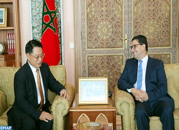 FM Meets with UNIDO DG on Cooperation Prospects