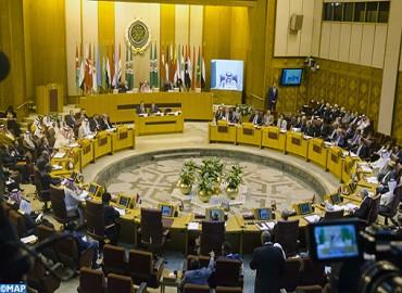 Mounia Boucetta: La question palestinienne est capitale pour l'ensemble des Marocains, Roi, gouvernement et peuple