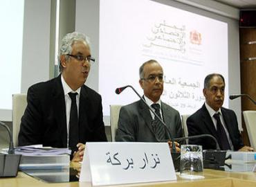 المجلس الاقتصادي والاجتماعي والبيئي يصادق على رأي متعلق بمشروع القانون حول حوادث الشغل