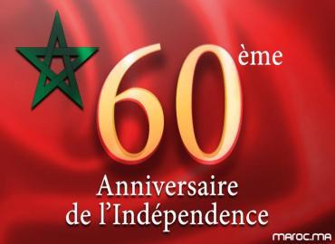 60ème anniversaire de l'Indépendance