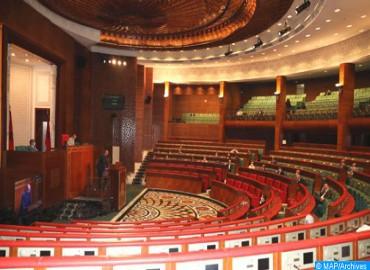 لجنة المالية بمجلس المستشارين تصادق على الجزء الأول من مشروع قانون المالية لسنة 2021