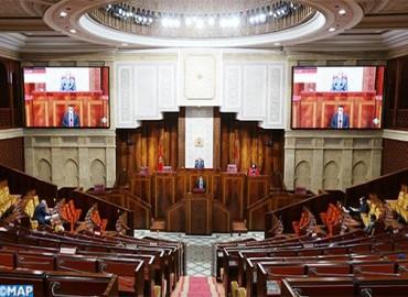 مجلس النواب يصادق بالإجماع على مشروع قانون يقضي بإخضاع الأطر النظامية للأكاديميات الجهوية للتربية و