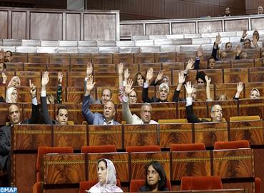 La Chambre des représentants adopte à l'unanimité le projet de loi relatif à la création de l'Agence du développement numérique