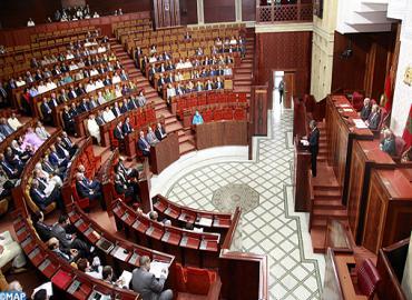 La Chambre des conseillers adopte à l'unanimité le projet de loi organique relative à la loi de Finances